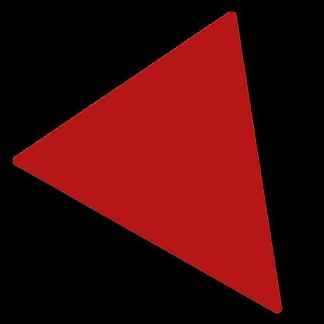 http://blushbubly.com/wp-content/uploads/2020/08/triangle__kalimotxo-640x640.png